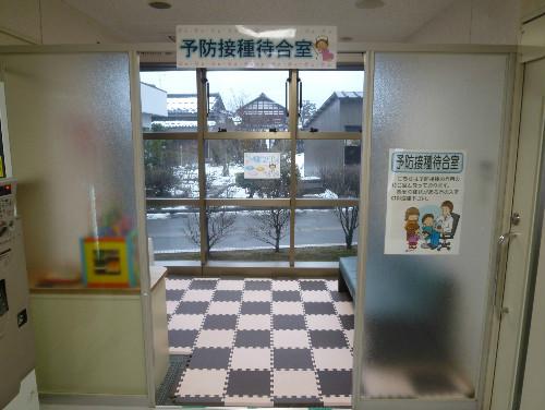 予防接種待合室